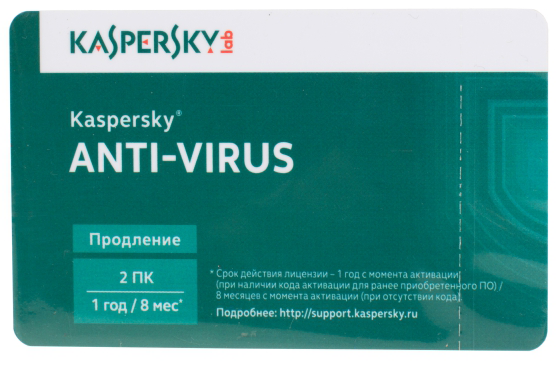 Программный продукт Kaspersky Anti-Virus Russian Edition. 2-Desktop 1 year Renewal Card