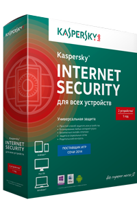 Программный продукт Kaspersky Internet Security Multi-Device 2-Device 1 year Base Box